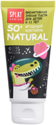 Сплат Junior So'Natural Ягодный Коктейль зубная паста для детей биоактивная от 6-11 лет