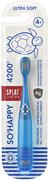 Сплат Junior So'Happy Ultra 4200 зубная щетка для детей от 4 лет