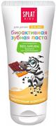 Сплат Kids So'Natural Молочный Шоколад зубная паста для детей биоактивная от 2-6 лет