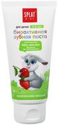 Сплат Kids So'Natural Земляника-Вишня зубная паста для детей биоактивная от 2-6 лет