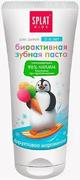 Сплат Kids So'Natural Фруктовое Мороженое зубная паста для детей биоактивная от 2-6 лет