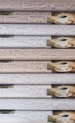 Аспект Кофе 15018-28 обои виниловые на бумажной основе