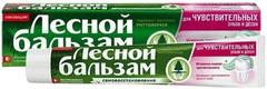 Лесной Бальзам зубная паста для чувствительных зубов и десен
