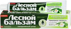 Лесной Бальзам Алоэ Вера и Экстракт Белого Чая зубная паста
