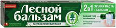 Лесной Бальзам Самовосстановление зубная паста + бальзам 2 в 1