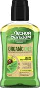 Лесной Бальзам Organic Oils Алоэ двухфазный ополаскиватель для полости рта