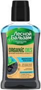 Лесной Бальзам Organic Oils Кальций и Уголь двухфазный ополаскиватель для полости рта