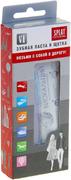 Сплат Professional Биокальций зубная паста и зубная щетка (дорожный набор)