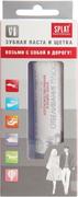Сплат Professional Отбеливание Плюс зубная паста и зубная щетка (дорожный набор)