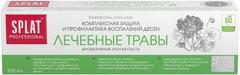 Сплат Professional Лечебные Травы зубная паста биоактивная