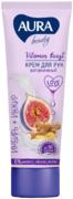 Aura Beauty Имбирь+Инжир крем для рук витаминный