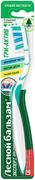 Лесной Бальзам Три-Актив зубная щетка