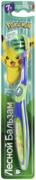 Лесной Бальзам зубная щетка для детей от 7 лет