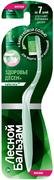 Лесной Бальзам Здоровье Десен зубная щетка с бамбуковой солью