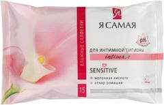 Я Самая Intimate Sensitive Отвар Ромашки салфетки влажные для интимной гигиены