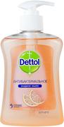 Dettol Бодрящая Свежесть с Ароматом Грейпфрута мыло для рук жидкое антибактериальное