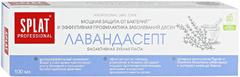 Сплат Professional Лавандасепт зубная паста биоактивная