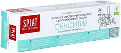 Сплат Professional Сенситив зубная паста биоактивная