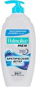 Палмолив Men Арктический Ветер гель для душа 3 в 1