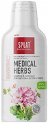 Сплат Professional Medical Herbs ополаскиватель для полости рта биоактивный