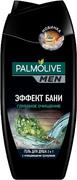 Палмолив Men Эффект Бани Глубокое Очищение гель для душа 2 в 1 для тела и лица