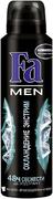 Fa Men Охлаждение Экстрим дезодорант и спрей для тела