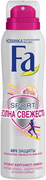 Fa Sport Волна Свежести Аромат Бергамот-Лимон антиперспирант аэрозоль