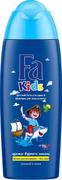 Fa Kids Аромат Бурного Океана гель для душа и шампунь для тела и волос детский