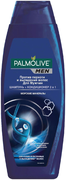 Палмолив Men Морские Минералы шампунь и кондиционер 2 в 1 против перхоти и выпадения волос