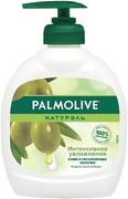 Палмолив Натурэль Интенсивное Увлажнение мыло жидкое для рук
