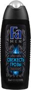 Fa Men Энергия Полинезии Свежесть Грозы гель для душа 3 в 1