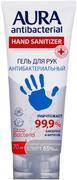 Aura Antibacterial Stop Bacteria Лемонграсс гель для рук антибактериальный с изопропиловым спиртом