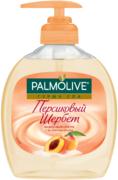 Палмолив Гурмэ Спа Персиковый Щербет мыло жидкое для рук