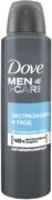 Dove Men+Care Экстразащита и Уход антиперспирант аэрозоль