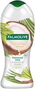 Палмолив Бережный Уход Кокосовое Масло и Лемонграсс гель-крем для душа