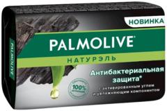 Палмолив Натурэль Антибактериальная Защита мыло туалетное с активированным углем