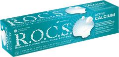 R.O.C.S. Активный Кальций зубная паста