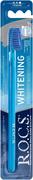 R.O.C.S. Whitening зубная щетка отбеливающая