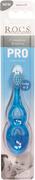 R.O.C.S. Pro Baby зубная щетка детская от 0-3 лет