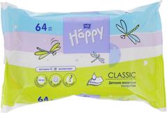 Bella Baby Happy Classic Витамин Е и Аллантоин салфетки влажные детские