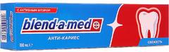 Блендамед Анти Кариес Свежесть зубная паста с активным фтором