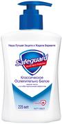 Safeguard Классическое Ослепительно Белое мыло жидкое с антибактериальным эффектом