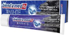 Блендамед 3D White Отбеливание и Глубокая Чистка зубная паста с древесным углем