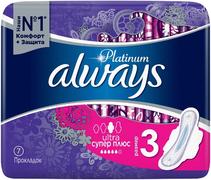 Always Platinum Ultra Super Plus прокладки гигиенические