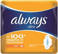 Always Ultra Light прокладки гигиенические