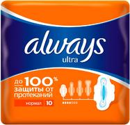 Always Ultra Normal прокладки гигиенические