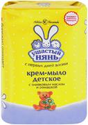 Ушастый Нянь с Оливковым Маслом и Ромашкой крем-мыло детское
