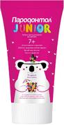 Пародонтол Junior Ягодный Коктейль зубная паста для детей без фтора от 7 лет