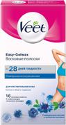 Veet Easy-Gelwax с Миндальным Маслом и Ароматом Василька восковые полоски для чувствительной кожи