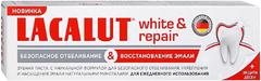 Лакалют White & Repair зубная паста